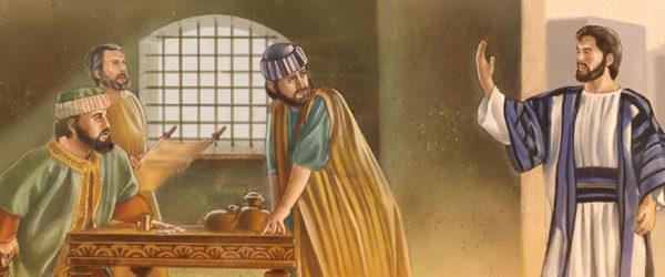 Napi evangélium – 2017. július 7. – Péntek